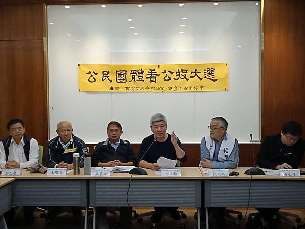 20181127公民團體看公投大選記者會_181127_0023.jpg