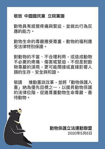 國民黨.jpg