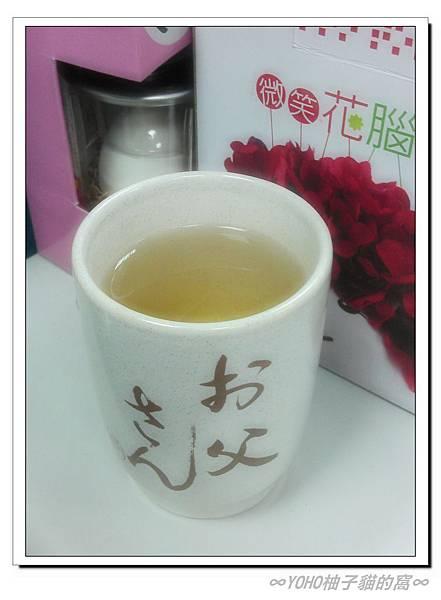 1025好茶