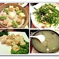 1103晚餐4