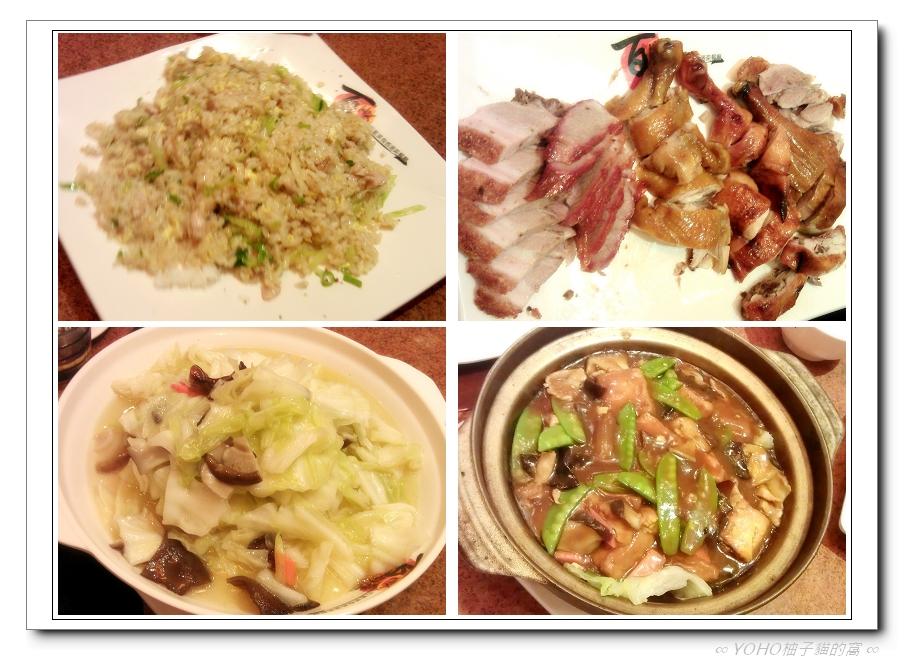 1103晚餐1