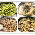 1106中餐