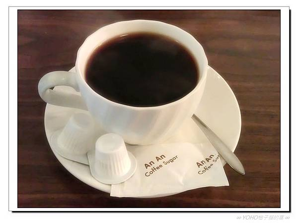 1106南美咖啡