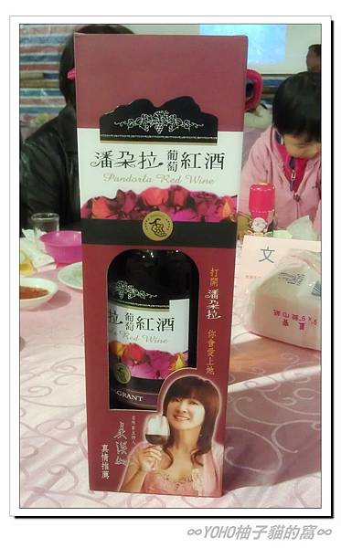 1111紅酒