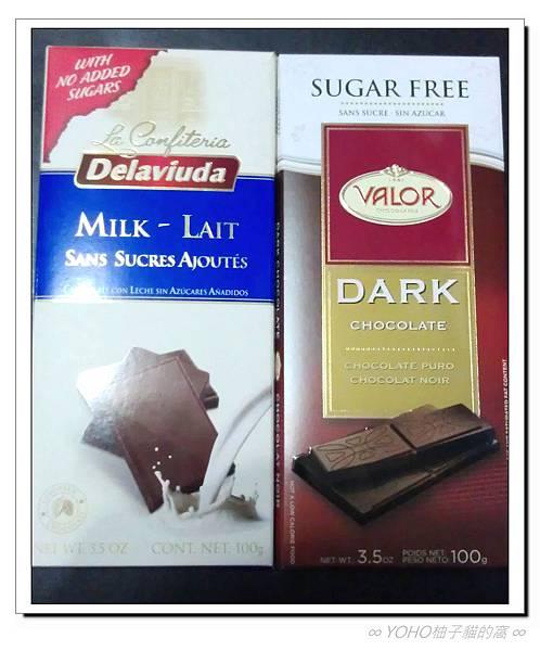 無糖巧克力