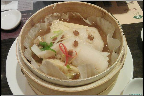 1229桂香魚