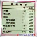 IMAG3515_副本