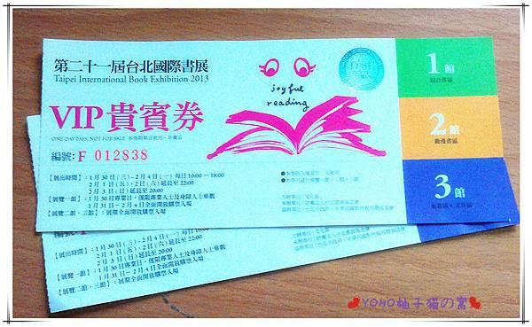 IMAG3510-1_副本
