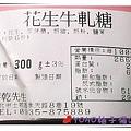 IMAG3719_副本