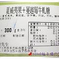 IMAG3720_副本