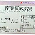 IMAG3983_副本