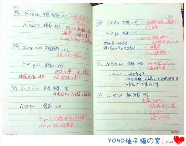 IMAG4062_副本