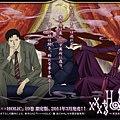 xxxholic_rou_OAD_3_announcement