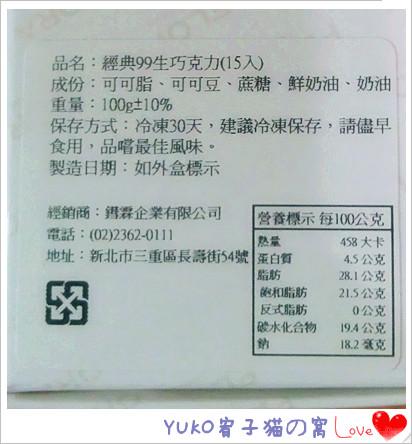 IMAG4280_副本
