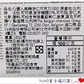 IMAG4300_副本