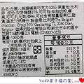 IMAG4303_副本