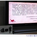 IMAG4340_副本