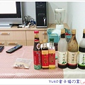 IMAG4346_副本