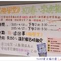 IMAG4349_副本