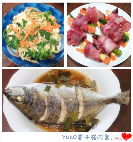 0421午餐