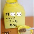 中藥_副本