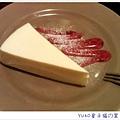 IMAG4508_副本