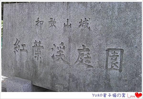 IMAG4738_副本_副本