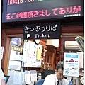 IMAG4998_副本_副本