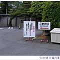 IMAG4986_副本
