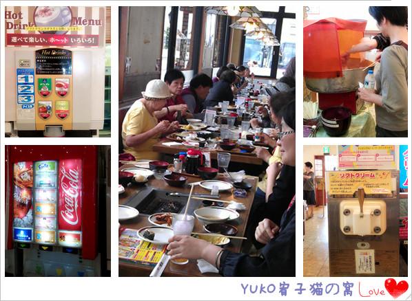 0516午餐餐廳2