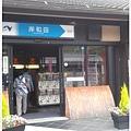 IMAG4881_副本