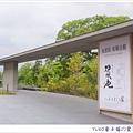 SAM_0243_副本