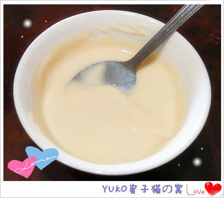 IMAG5634_副本