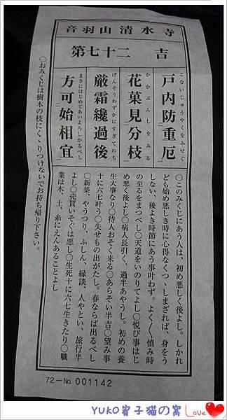 IMAG5157_副本