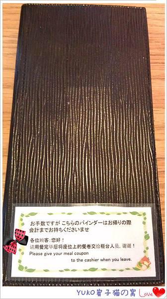 IMAG5327_副本