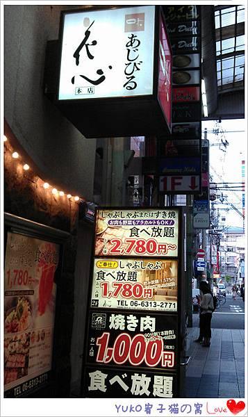 IMAG5517_副本
