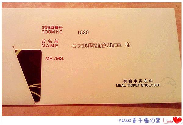 IMAG5538_副本