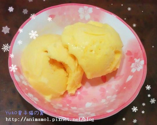 無糖冰淇淋-芒果1.jpg
