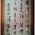 IMAG6570-1_副本.jpg