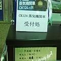 為了日本觀光客的服務台一偶