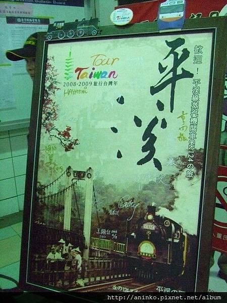 CK124蒸氣機關車-觀光局宣傳海報