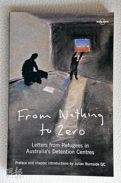 難民的另類「旅行」