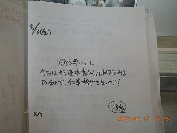 DSCN6990.JPG