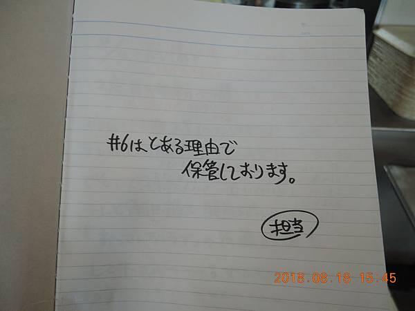DSCN6994.JPG
