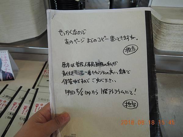 DSCN6992.JPG
