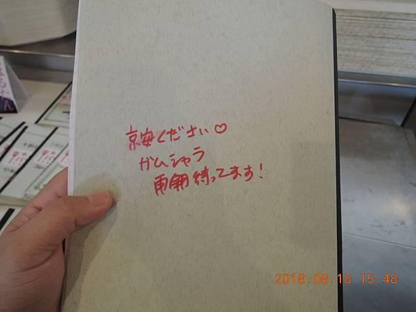 DSCN7008.JPG