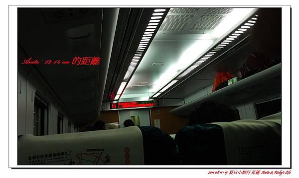 IMAG0098-2.jpg