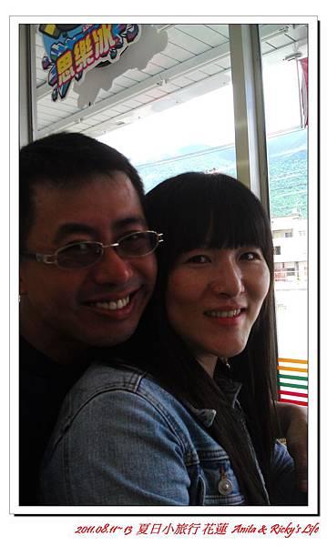 IMAG0102-1.jpg