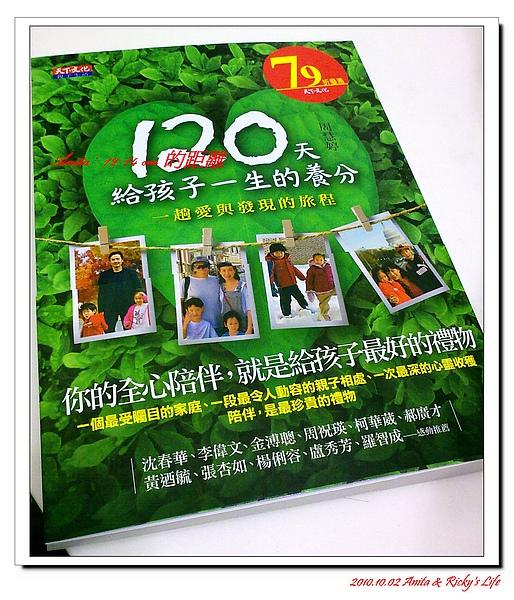 20101005142-1.jpg