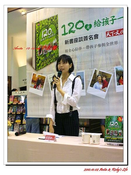 20101002141-1.jpg